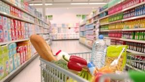2019 yılı Haziran ayı enflasyon rakamları açıklandı