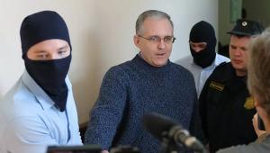 Rus savcılar ABD'li Paul Whelan için 18 yıl hapis cezası istedi