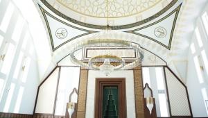 Kayseri Melikgazi'de Cavit Yurttaş Cami Açılıyor!