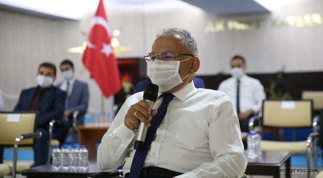 Kayseri Büyükşehir Belediye Başkanı Memduh Büyükkılıç AK Parti Teşkilatlarıyla Bayramlaştı!