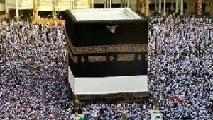Suudi Arabistan'dan flaş Kabe kararı!