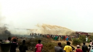 Nijerya'da askeri uçak düştü!