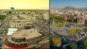 Kayseri Büyükşehir Libya'nın Misurata Belediyesi İle Kardeş Şehir Oluyor!