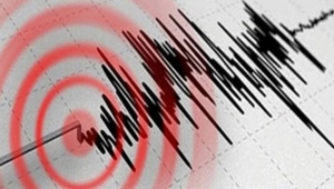 Çin'in Yunnan eyaletinde 6 büyüklüğünde deprem!
