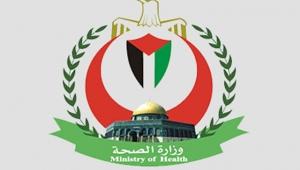 Filistin'de zehirli gaz şüphesi!