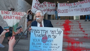 Kanada'da İsrail'e kırmızı boyalı tepki!
